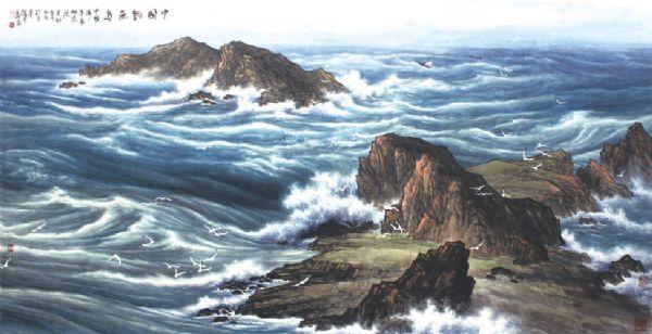 创作中国自己的海洋绘画