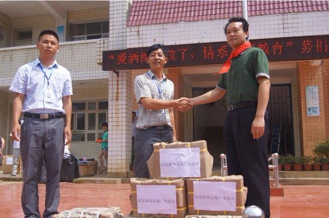 中国梦就是要有学上