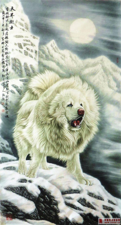 宋代承相吕蒙正第35代后裔.当代著名动物画家,国家一级美术师.