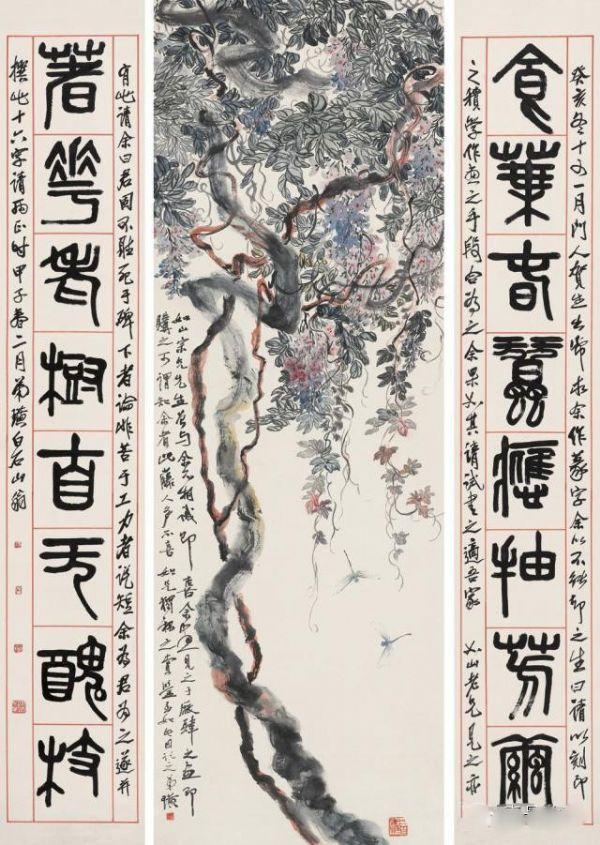齐白石 紫藤蜻蜓.篆书八言联-罕见的齐白石长卷巨幅花鸟画,精美