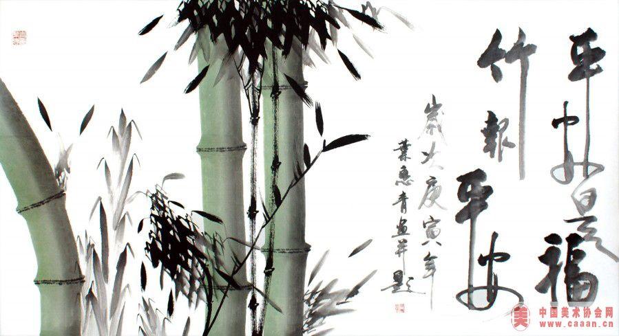 平安是福 竹报平安