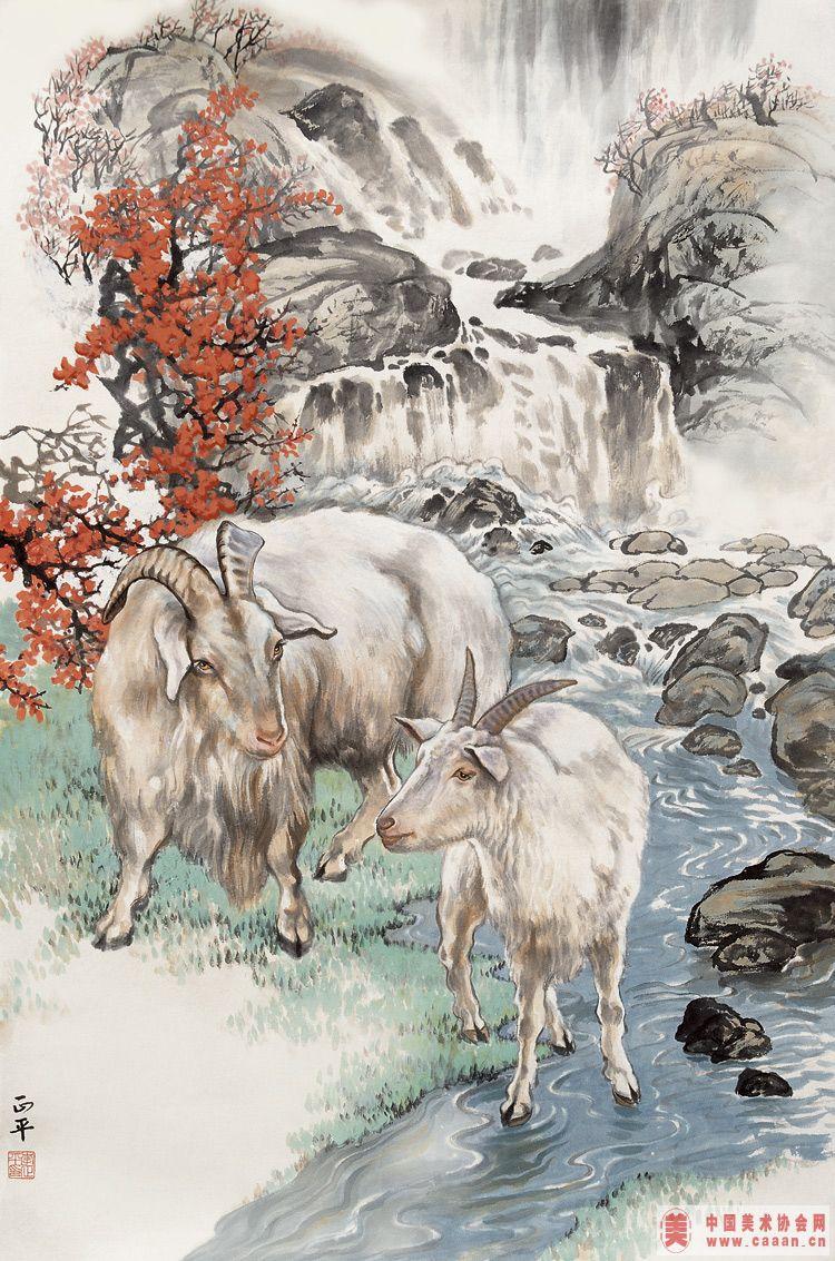动物画册羊桃花